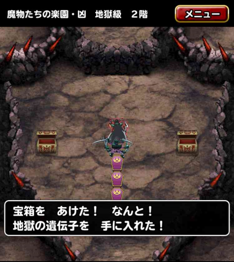 f:id:shohei_info:20170210105549j:plain