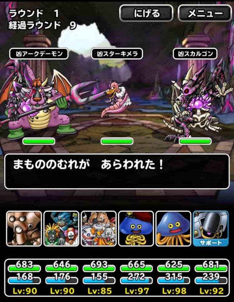 f:id:shohei_info:20170210110259j:plain
