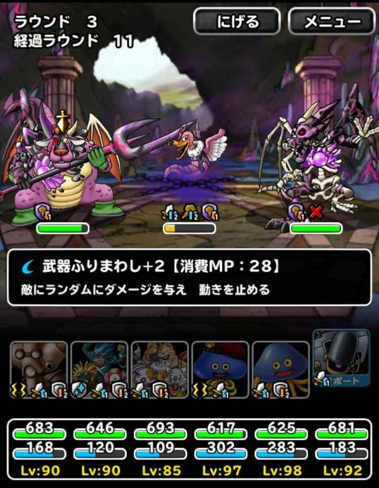 f:id:shohei_info:20170210110304j:plain