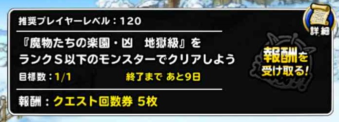 f:id:shohei_info:20170210110316j:plain