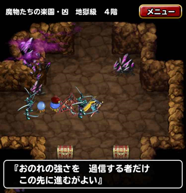 f:id:shohei_info:20170210211428j:plain