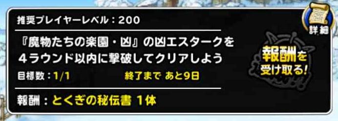 f:id:shohei_info:20170210211609j:plain