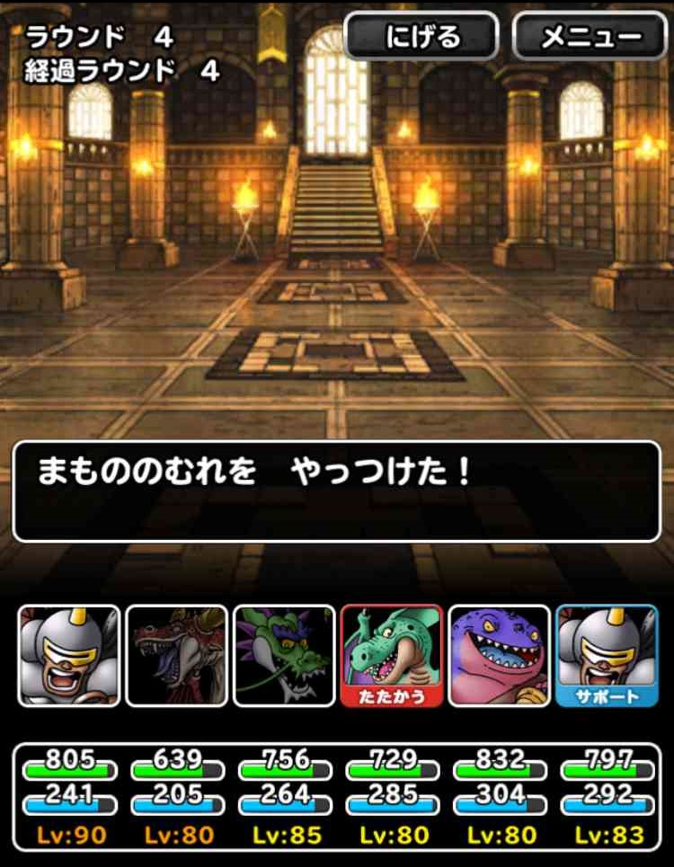 f:id:shohei_info:20170211105429j:plain