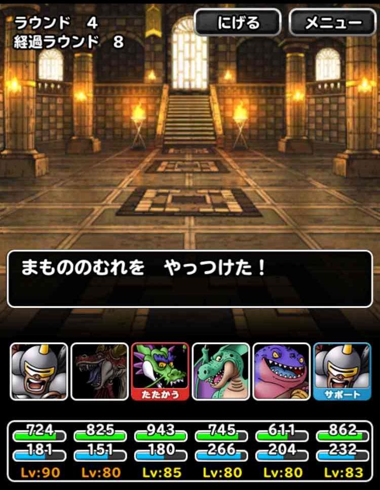 f:id:shohei_info:20170211105515j:plain