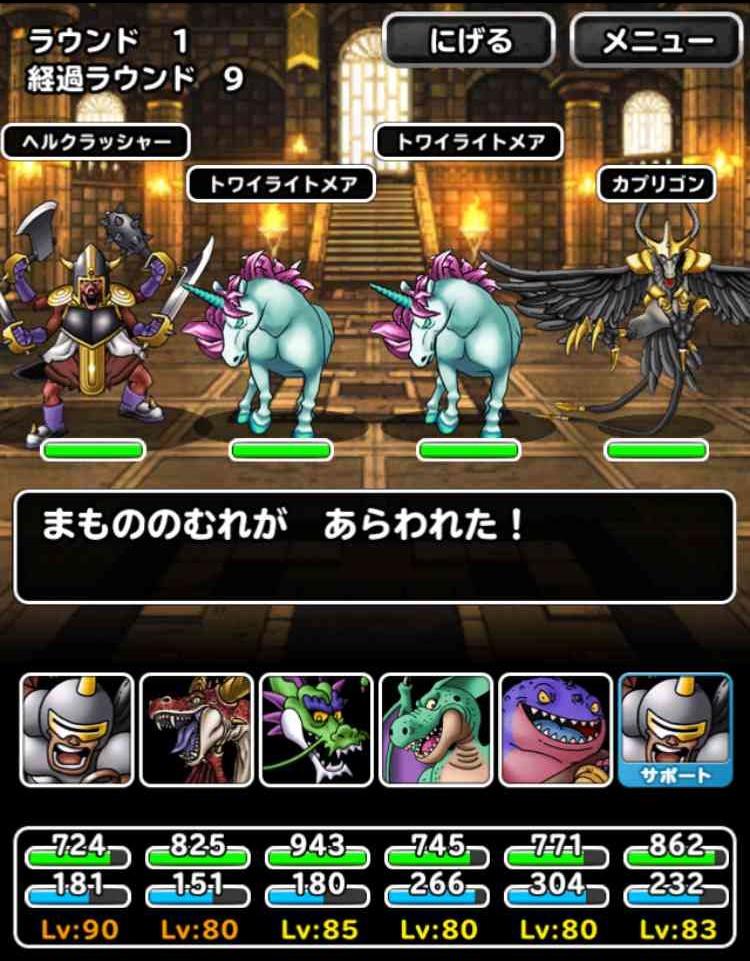 f:id:shohei_info:20170211105530j:plain