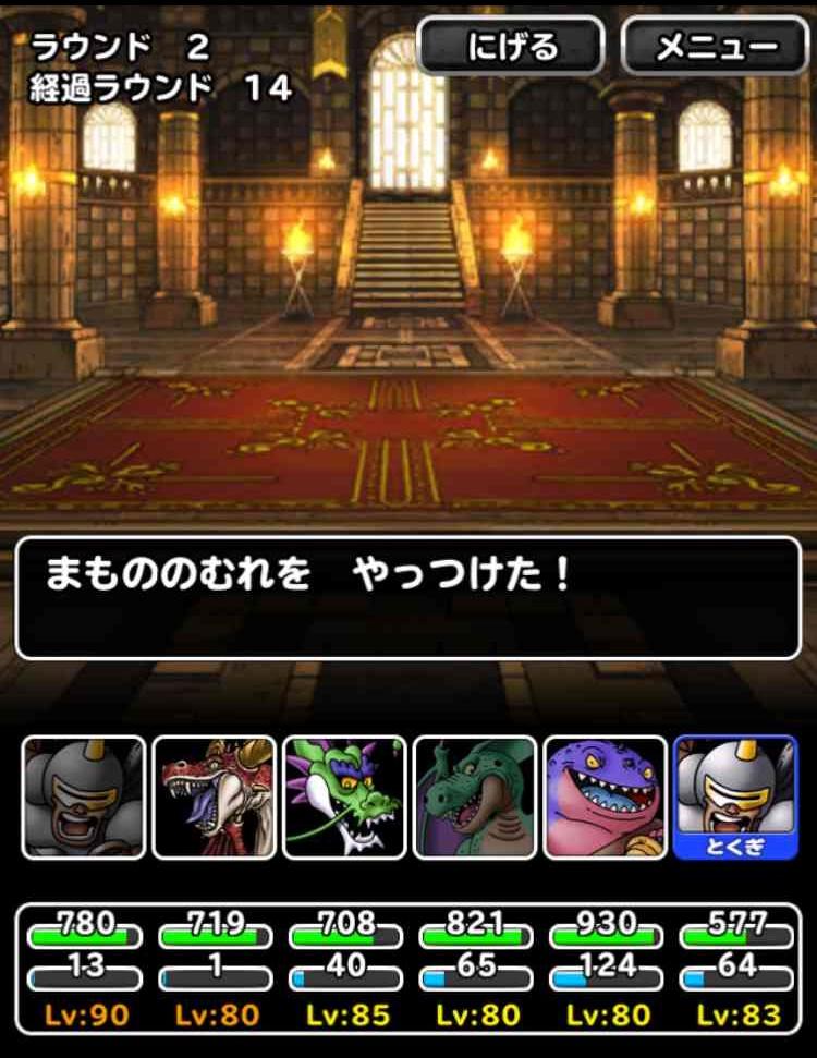 f:id:shohei_info:20170211105700j:plain