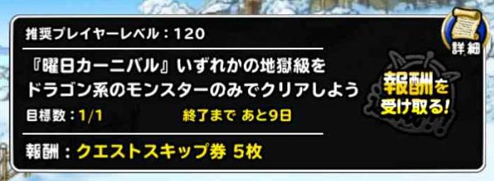 f:id:shohei_info:20170211105714j:plain