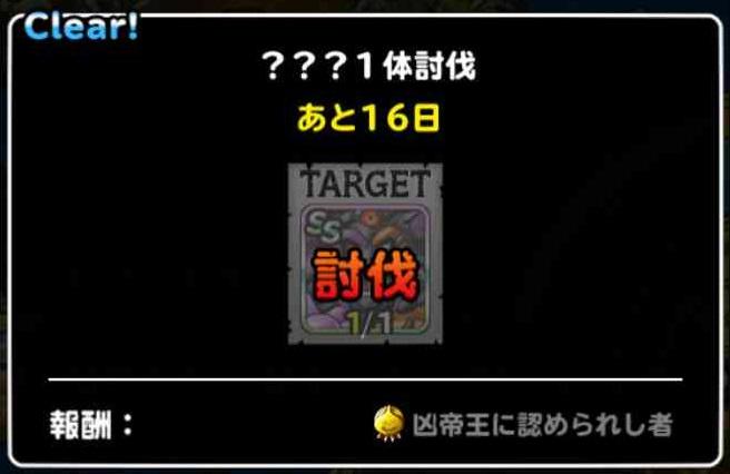 f:id:shohei_info:20170213094333j:plain