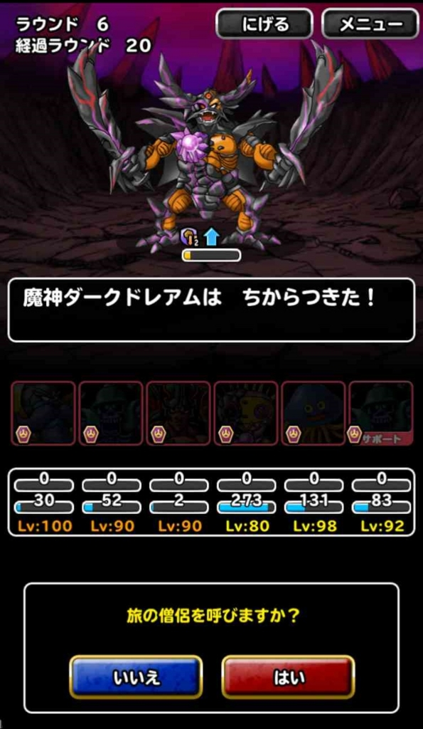 f:id:shohei_info:20170213095555j:plain