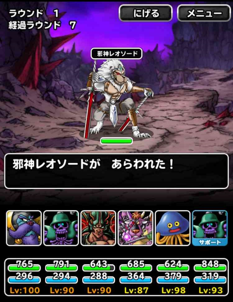 f:id:shohei_info:20170213095620j:plain
