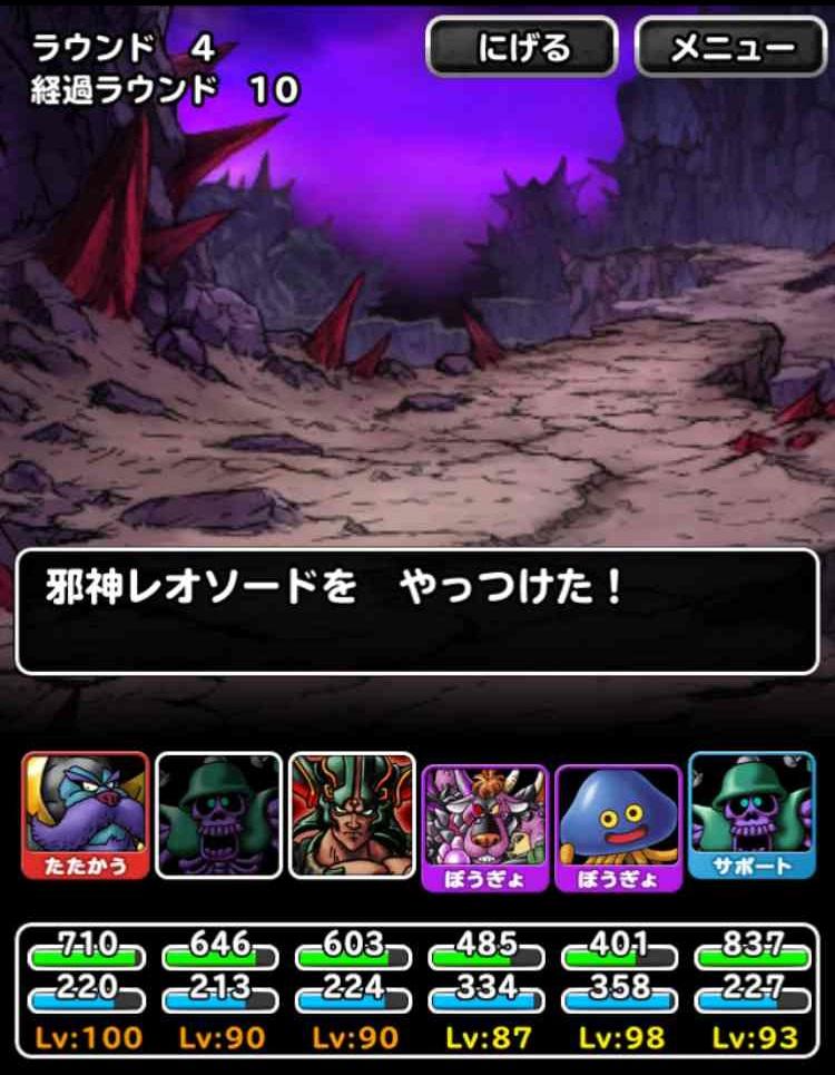 f:id:shohei_info:20170213095625j:plain