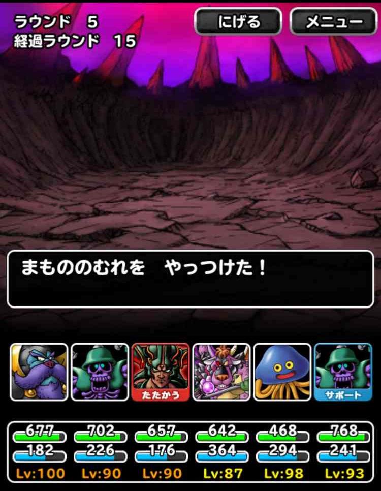 f:id:shohei_info:20170213095629j:plain