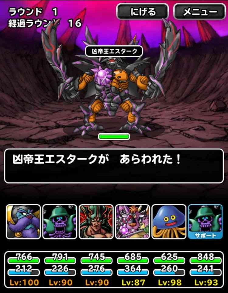 f:id:shohei_info:20170213095845j:plain