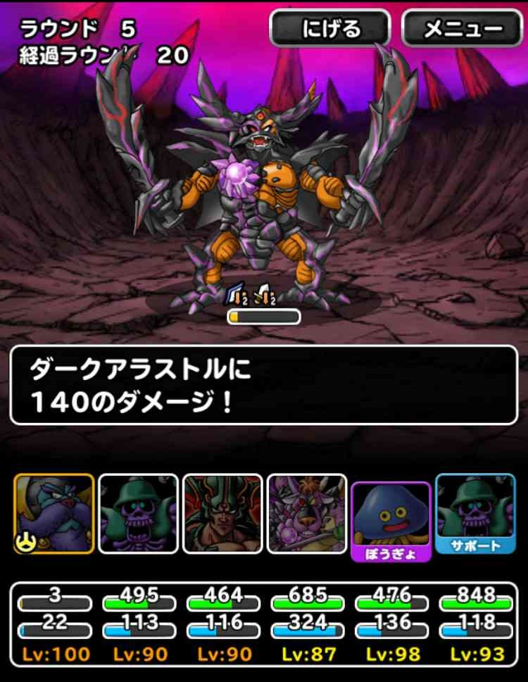 f:id:shohei_info:20170213095852j:plain