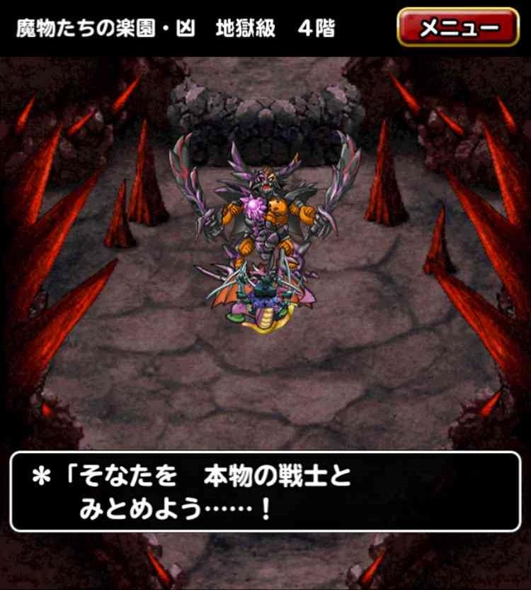 f:id:shohei_info:20170213095939j:plain