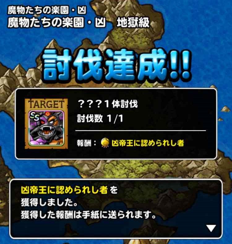 f:id:shohei_info:20170213095945j:plain