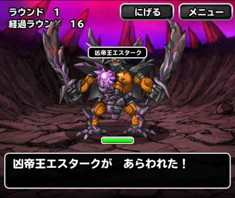 f:id:shohei_info:20170213103059j:plain