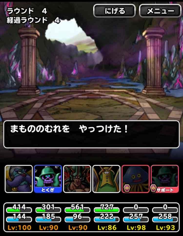 f:id:shohei_info:20170213165920j:plain