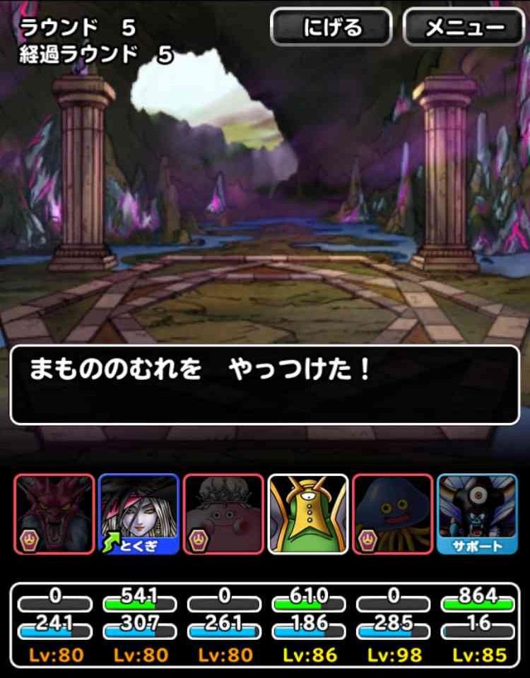 f:id:shohei_info:20170213165958j:plain
