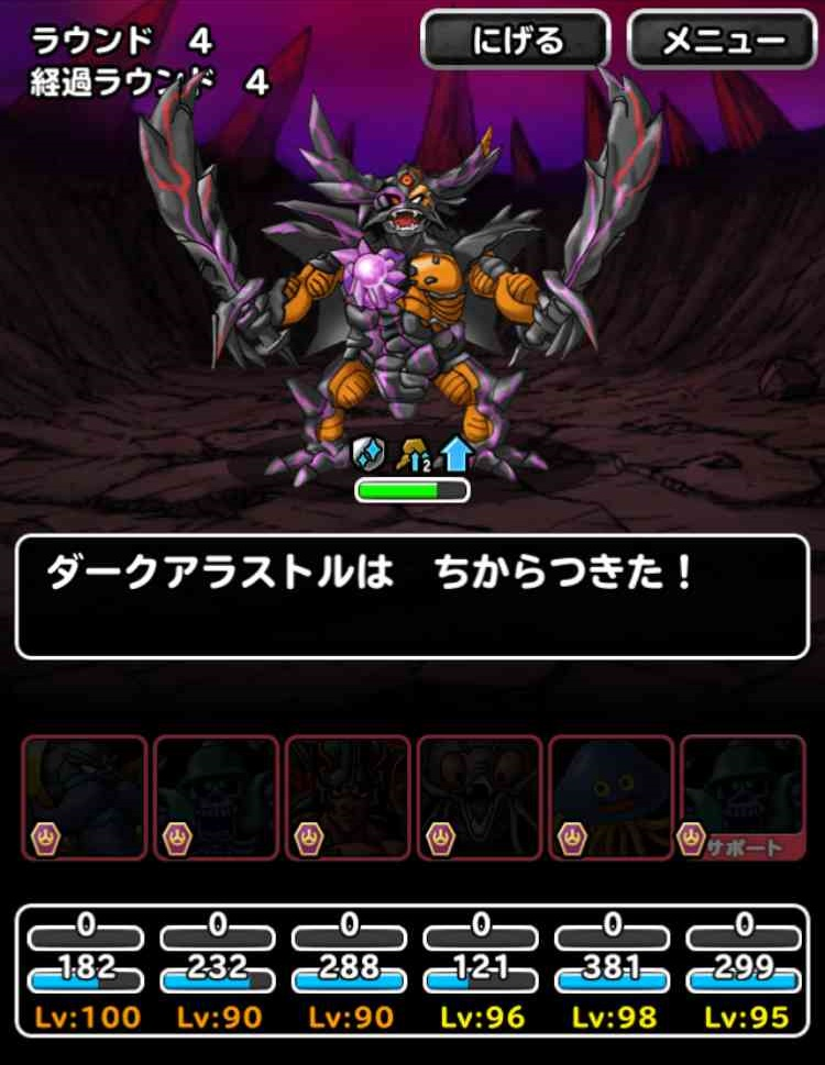 f:id:shohei_info:20170213170030j:plain