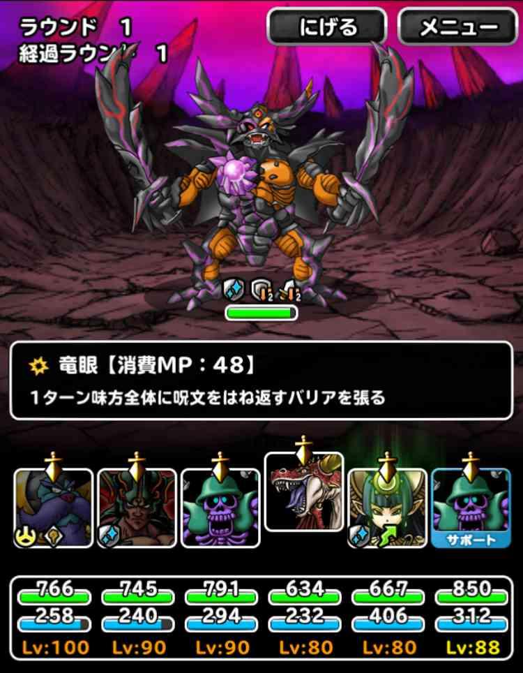 f:id:shohei_info:20170214091727j:plain