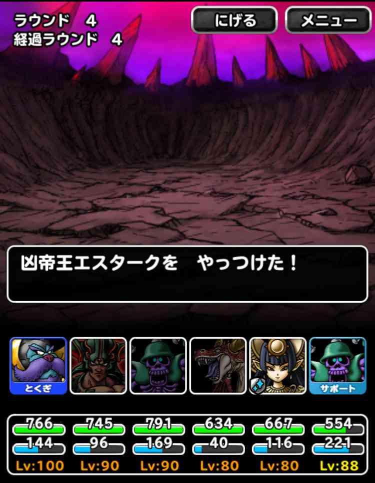f:id:shohei_info:20170214091732j:plain