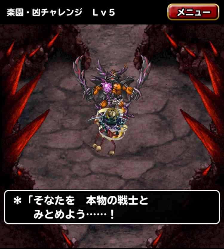 f:id:shohei_info:20170214091736j:plain