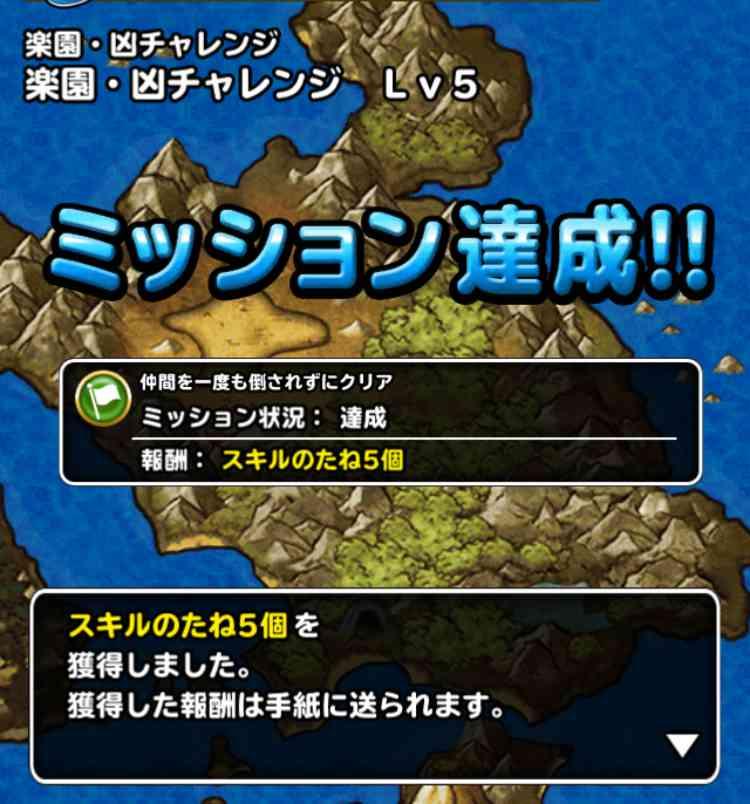 f:id:shohei_info:20170214091740j:plain