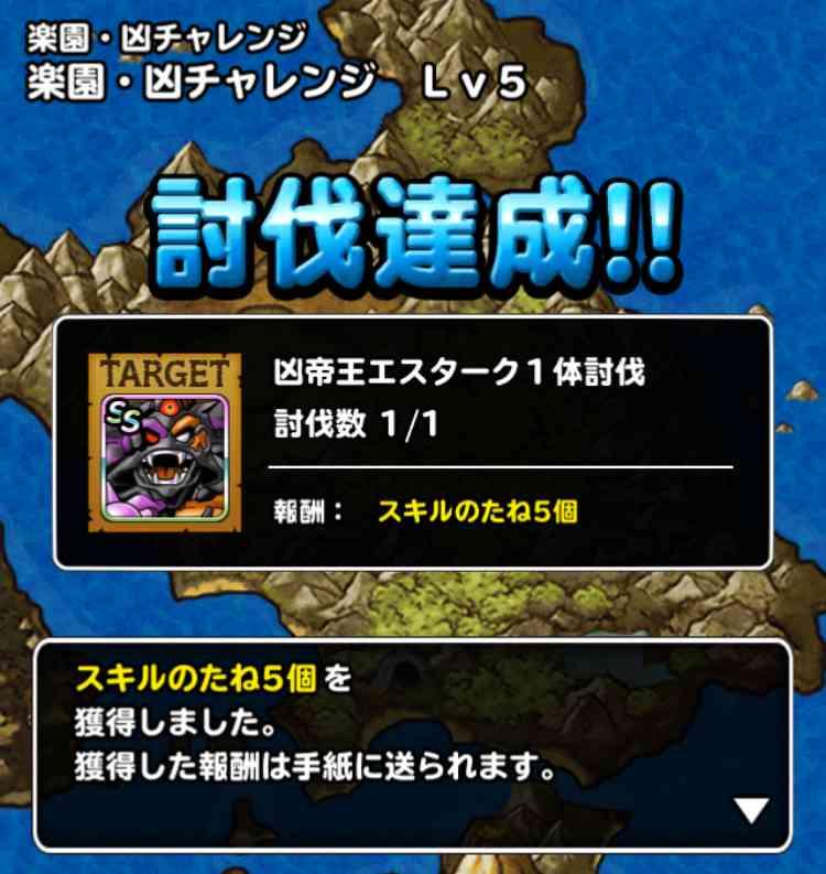 f:id:shohei_info:20170214091744j:plain