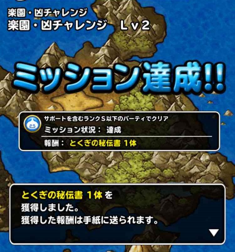 f:id:shohei_info:20170214104622j:plain