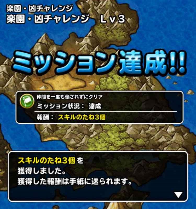 f:id:shohei_info:20170214105701j:plain