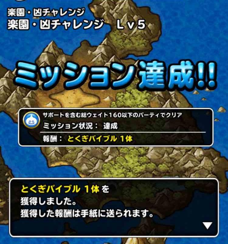 f:id:shohei_info:20170215100537j:plain