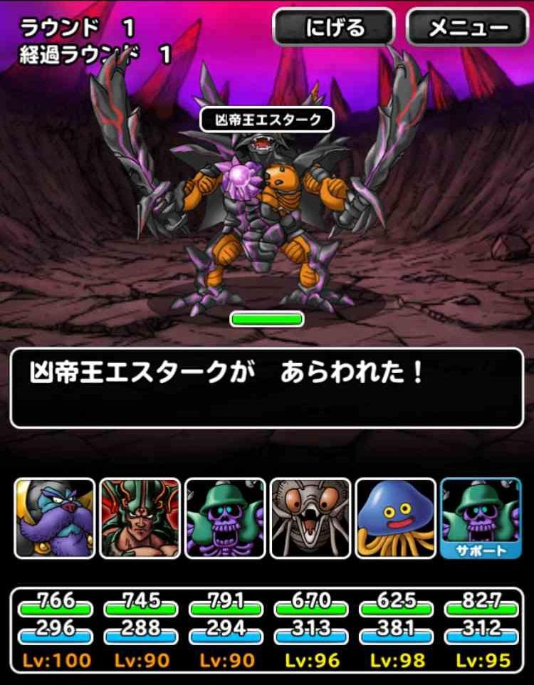 f:id:shohei_info:20170215100606j:plain