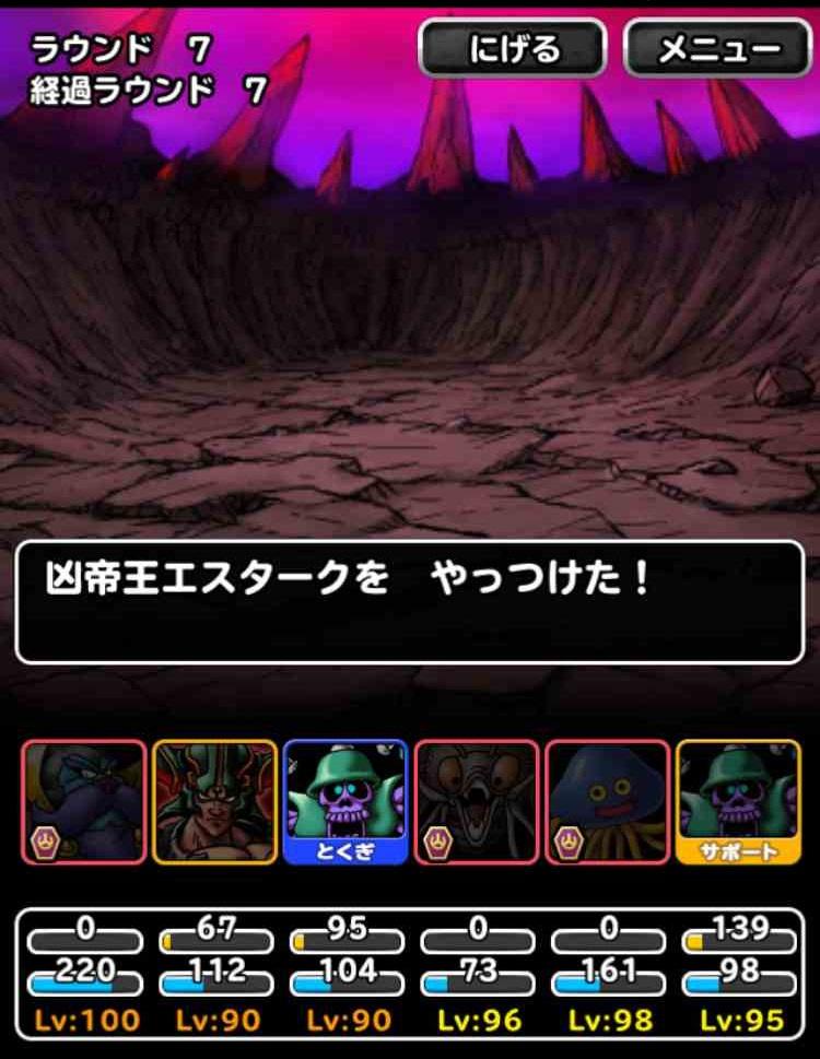 f:id:shohei_info:20170215100623j:plain