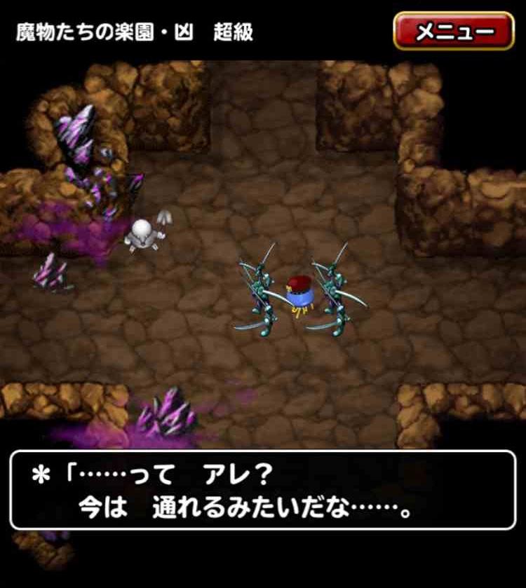 f:id:shohei_info:20170216104755j:plain