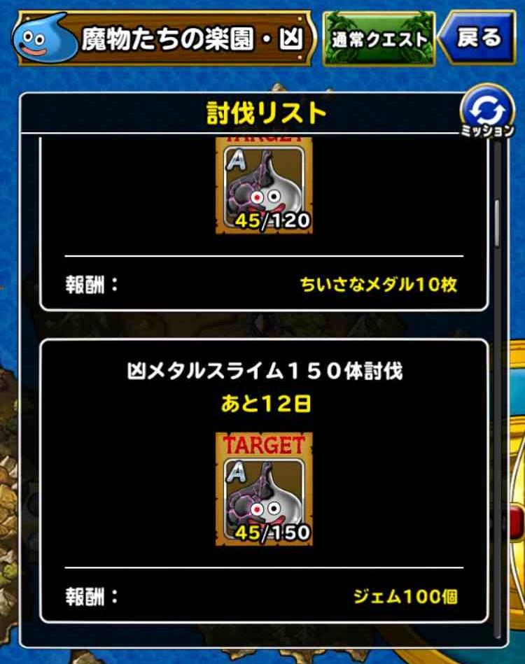 f:id:shohei_info:20170217081839j:plain