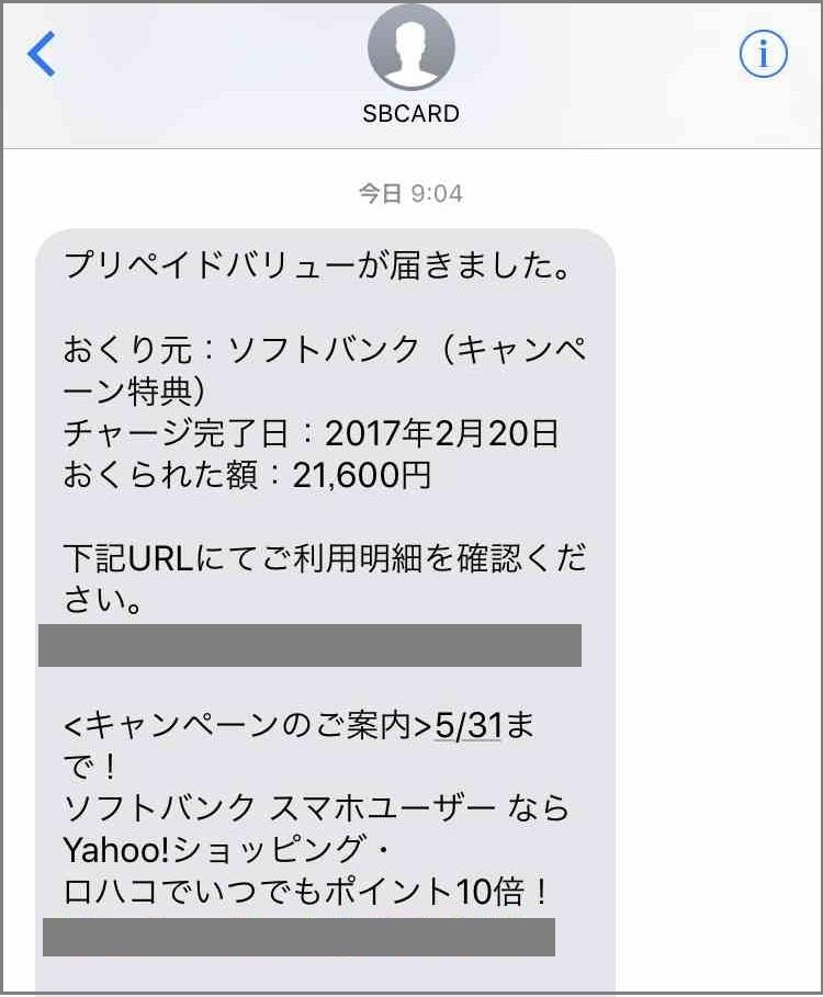 f:id:shohei_info:20170220101750j:plain