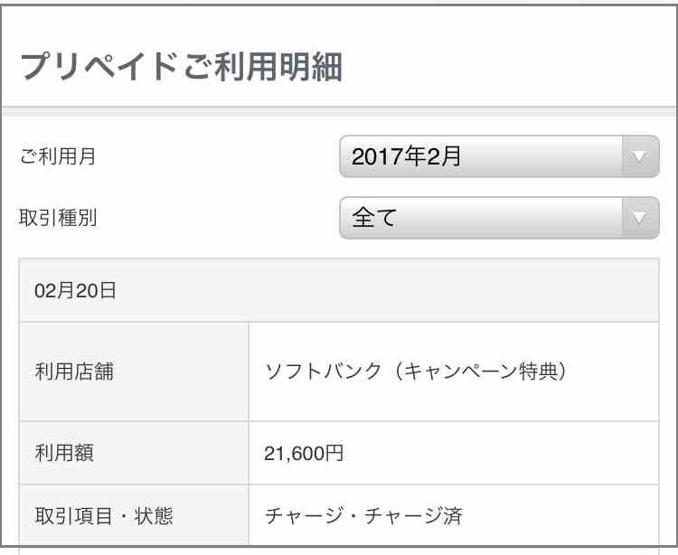 f:id:shohei_info:20170220102042j:plain