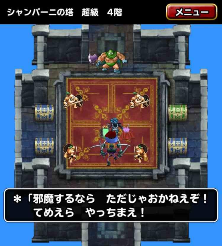 f:id:shohei_info:20170220183619j:plain
