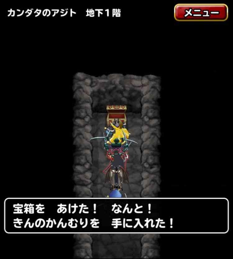 f:id:shohei_info:20170221094804j:plain