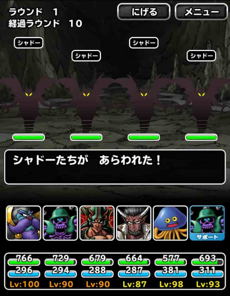 f:id:shohei_info:20170221094855j:plain