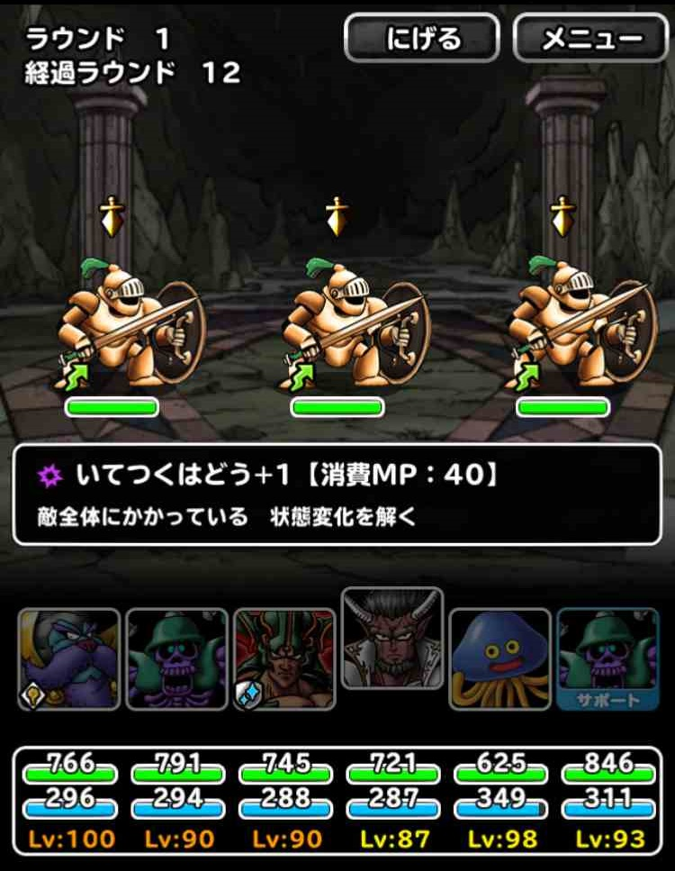 f:id:shohei_info:20170221095047j:plain