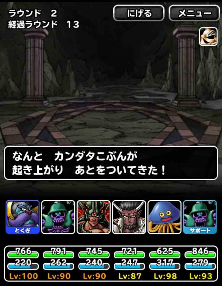 f:id:shohei_info:20170221095116j:plain