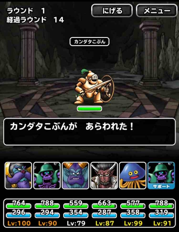 f:id:shohei_info:20170221203400j:plain