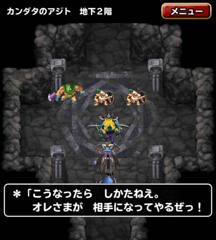 f:id:shohei_info:20170221203756j:plain