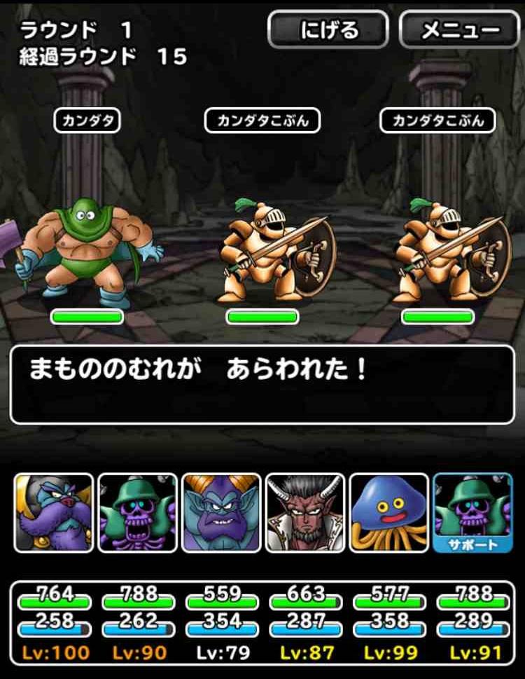 f:id:shohei_info:20170221203859j:plain