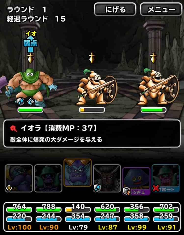 f:id:shohei_info:20170221204011j:plain