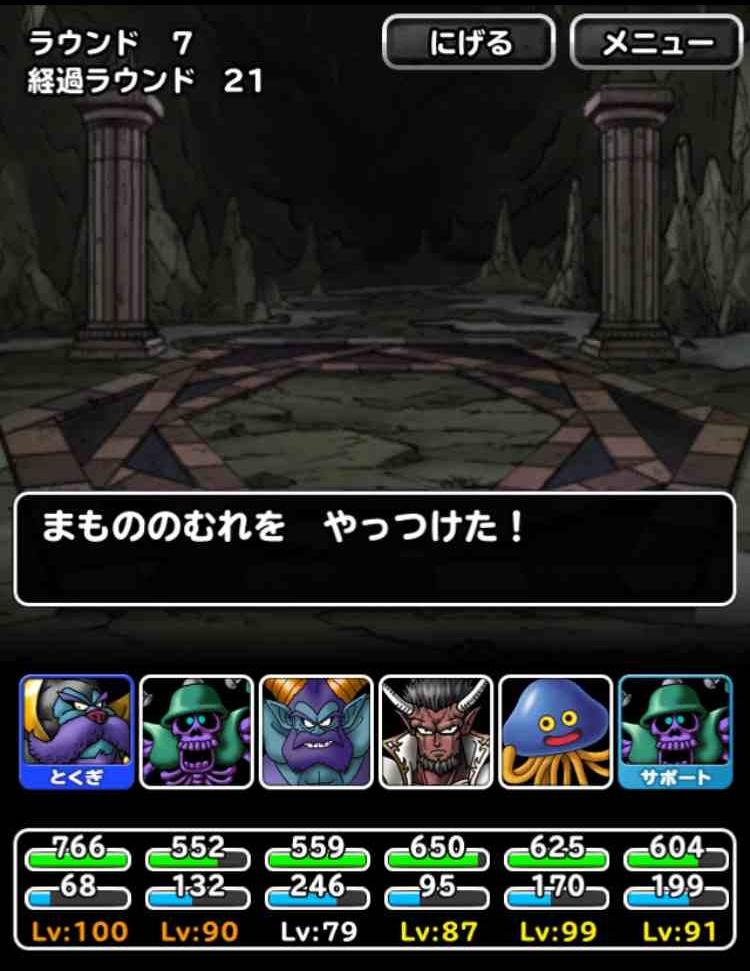f:id:shohei_info:20170221204136j:plain