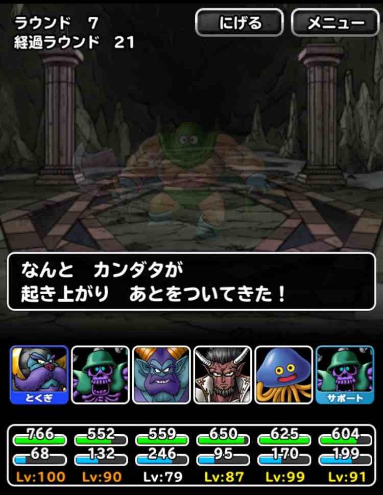 f:id:shohei_info:20170221204148j:plain