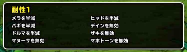 f:id:shohei_info:20170222110537j:plain